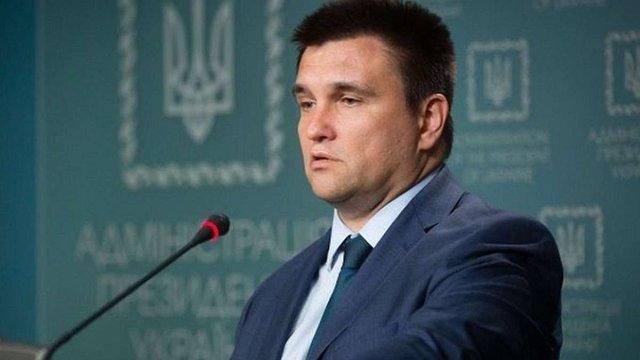 Голова МЗС відреагував на заяви Угорщини щодо асоціації Україна-ЄС