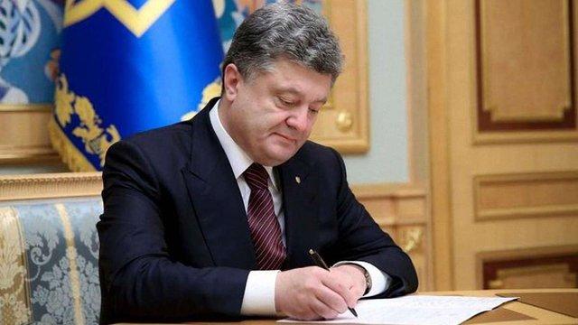 Порошенко підписав угоди про порядок міжнародних поштових зв'язків