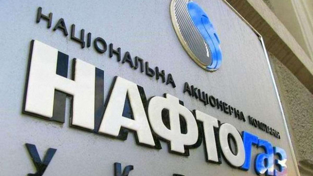 Стокгольмський арбітраж завершив слухання щодо спору «Нафтогазу» і «Газпрому»