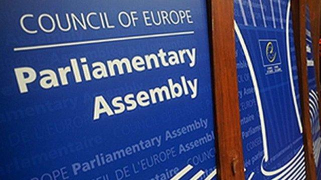 У Раді Європи розробили шлях для зняття низки санкцій з РФ, – ЗМІ