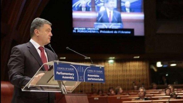 Петро Порошенко у ПАРЄ заявив, що Росія захоплює заручників для шантажу України