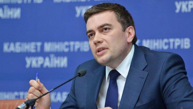 Державний земельний кадастр буде працювати на технології Blockchain, – Максим Мартинюк