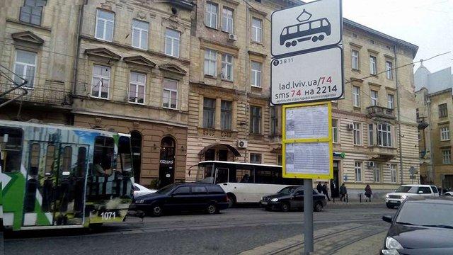 На зупинках у Львові оприлюднили графіки руху електротранспорту