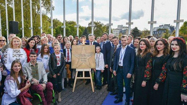 У Страсбурзі відкрили пам'ятну «Зірку Небесної Сотні»