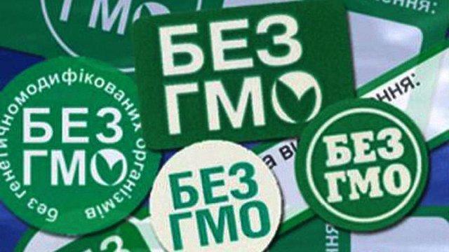 До Верховної Ради внесли законопроект обов'язкового маркування товарів з ГМО