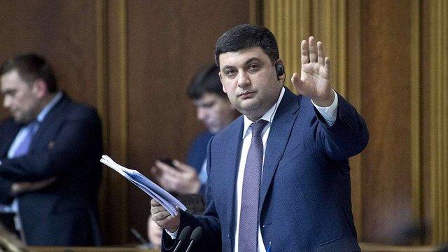 Володимир Гройсман засумнівався у психічному здоров'ї президента Чехії
