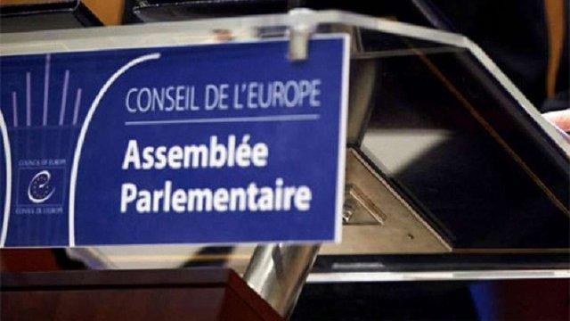 Заяви угорців і румунів у ПАРЄ є прихованими територіальними претензіями до України, – Геращенко