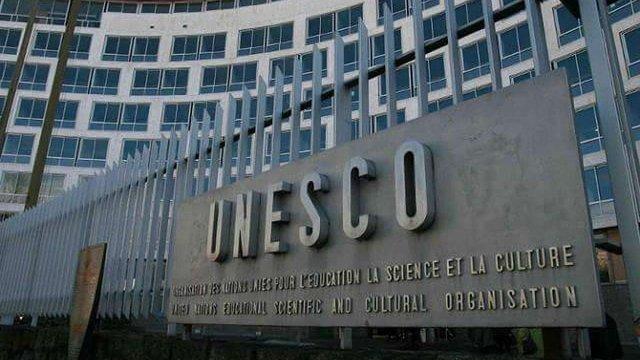 США та Ізраїль заявили про вихід з ЮНЕСКО