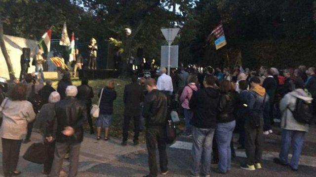 В Угорщині пройшла акція «Самовизначення для Закарпаття»