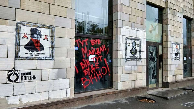 На вулиці Грушевського в Києві відновили відоме графіті часів Євромайдану