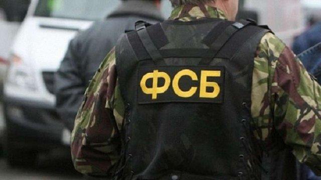 У Росії ФСБ затримала шістьох українців за підозрою в контрабанді