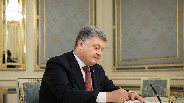 Президент нагородив українців, які зробили вагомий особистий внесок у становлення держави