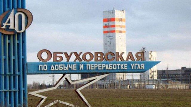 Шахтам Ахметова в Росії загрожує банкрутство