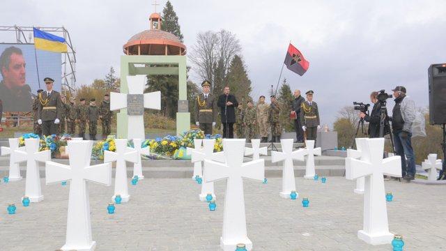 На Львівщині відкрили меморіал загиблим січовикам Карпатської України