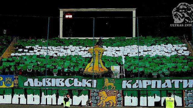 «Карпати» зіграють домашні матчі проти «Динамо» та «Маріуполя» без глядачів