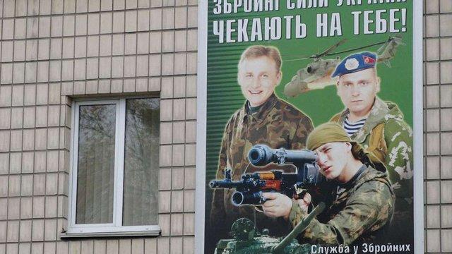 В Івано-Франківську поліція затримала п'яного хулігана і відвезла його до військкомату