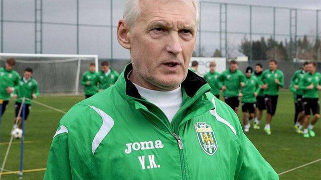 Новим гендиректором львівських «Карпат» став Юрій Коротиш