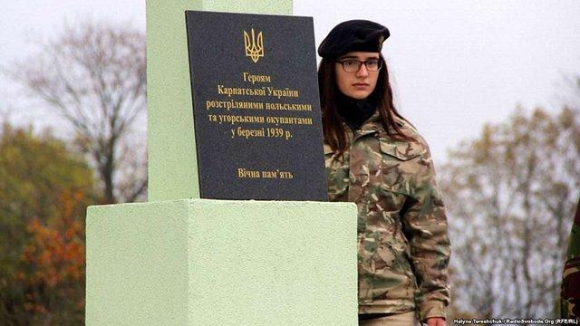 МЗС Польщі викликало посла України через напис на меморіалі воякам Карпатської Січі