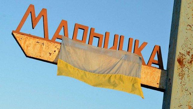 У зоні АТО на Донеччині загинув український військовий