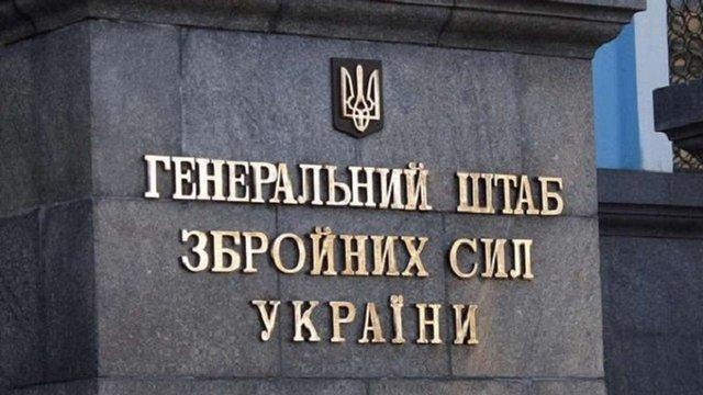 Посадовця Генерального штабу ЗСУ затримали на хабарі