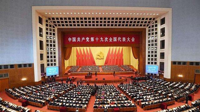 У Пекіні розпочався 19-й з'їзд Комуністичної партії Китаю