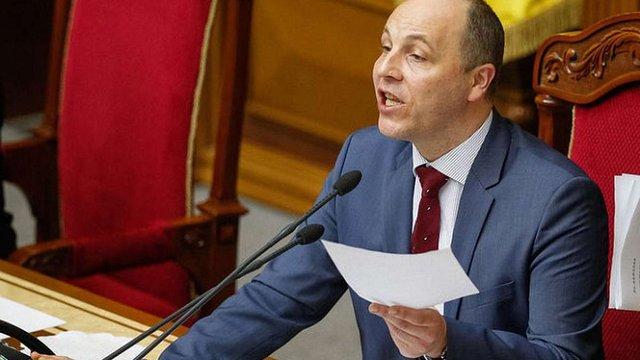 Андрій Парубій закликав мітингувальників розблокувати Верховну Раду