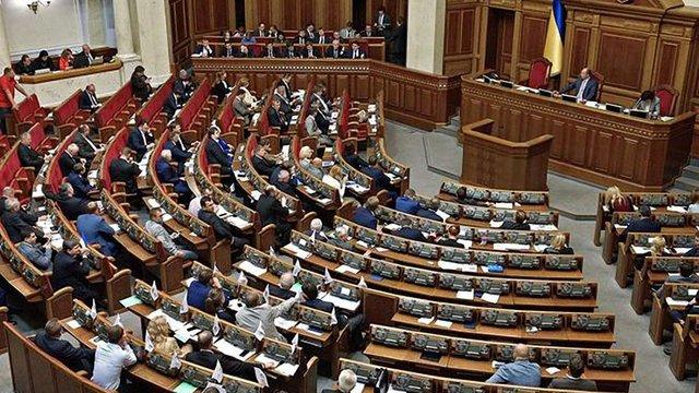 Верховна Рада затвердила медичну реформу