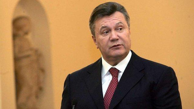 Суд ЄС визнав законним замороження активів родини Януковичів