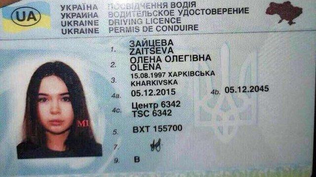 Суд заарештував винуватицю смертельної ДТП в Харкові