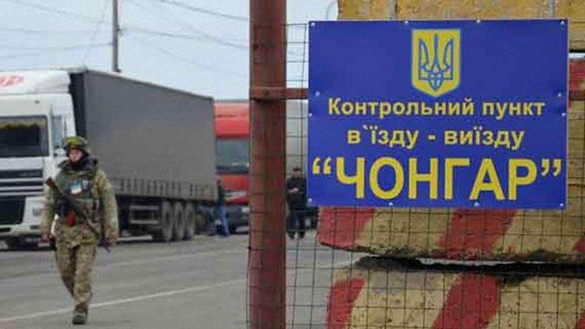 Анексований Крим відвідують все менше українців, - ДПСУ
