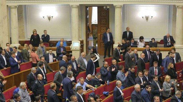 Верховна Рада направила до КС законопроекти про зняття недоторканності з нардепів