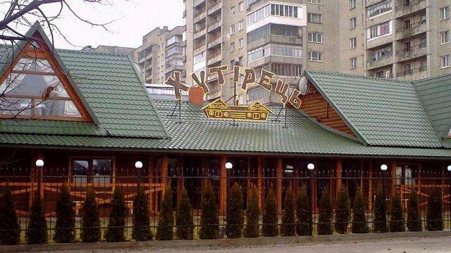 Суддю, яка заборонила демонтаж львівського ресторану «Хутірець», відсторонили від роботи