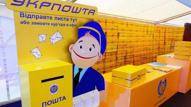 «Укрпошта» з 1 січня підвищить тарифи для посилок за кордон та по Україні