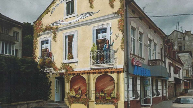 У Дрогобичі на фасаді будинку, де жив Герой Небесної Сотні, створять мурал у форматі 3D