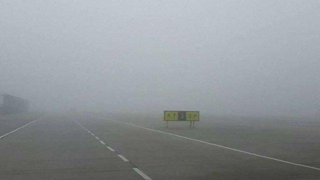 Через сильний туман у львівському аеропорту скасували три рейси