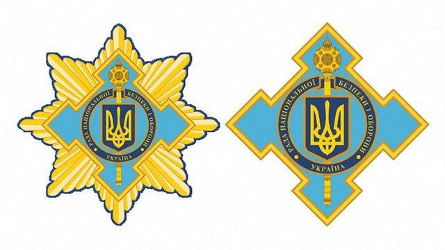 Президент затвердив символіку РНБО