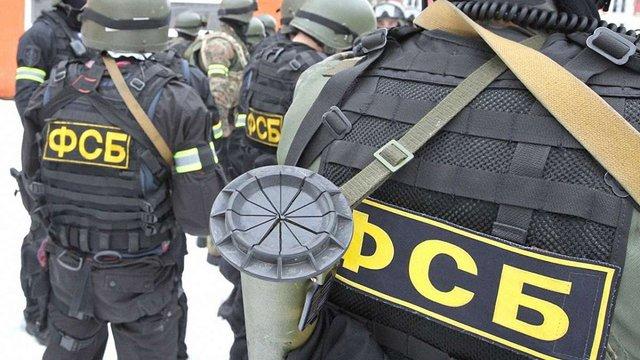 На території Росії ФСБ зі стріляниною затримала громадянина України