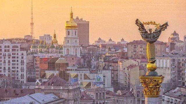 Київ посів другу сходинку світового рейтингу вартості оренди житла — Bloomberg