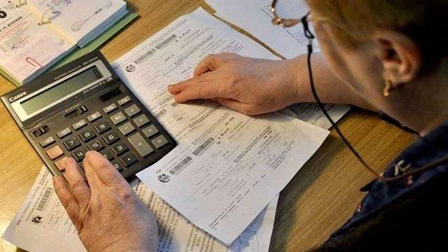 У списках на монетизацію субсидій перебувають 1,7 млн сімей