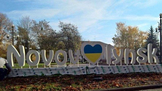 У Нововолинську школярі пішли на канікули на тиждень раніше через економію коштів