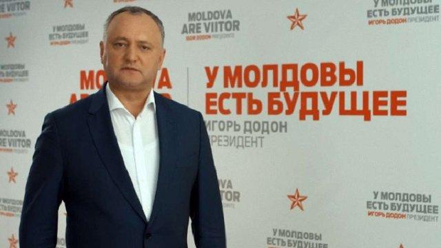 «Тимчасовим президентом» Молдови замість Ігоря Додона стане голова парламенту