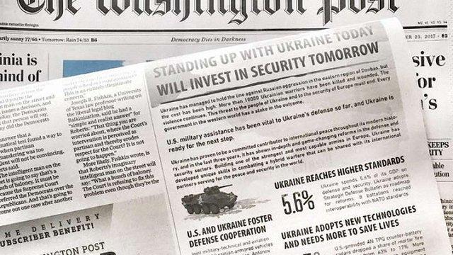 Washington Post опублікувала статтю із закликом надати Україні військову допомогу