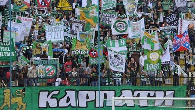 Матч між «Карпатами» та «Динамо» відбудеться при глядачах