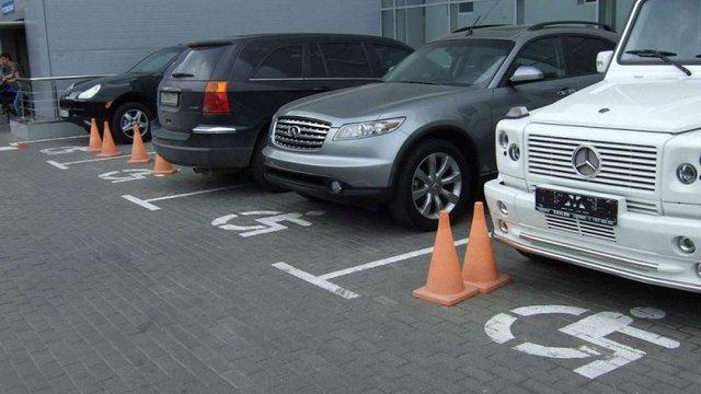 З 26 жовтня штрафи за паркування на місцях для людей з інвалідністю збільшаться до 1700 грн
