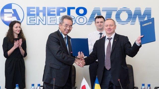 «Енергоатом» домовився з компанією Toshiba про модернізацію українських АЕС