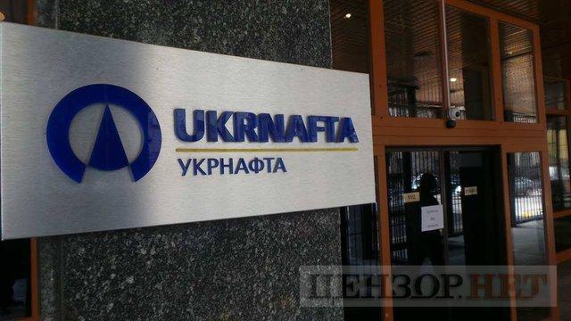 Верховний суд зобов'язав «Укрнафту» виплатити ДФС ₴2,1 млрд боргу