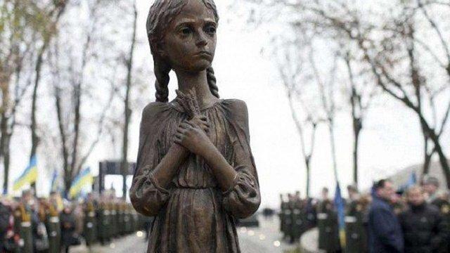 Інститут нацпам'яті закликав не використовувати слова «голодомор» та «геноцид» як метафори