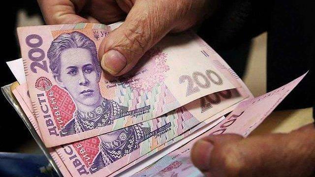 Через прискорення інфляції НБУ  підвищив облікову ставку