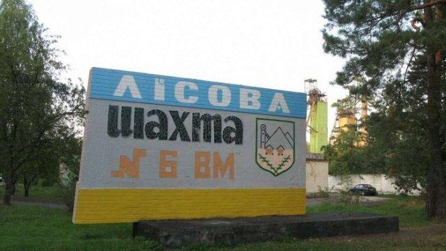 На шахті у Сокальському районі стався обвал породи: травмовано трьох гірників