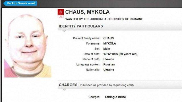 Інтерпол оголосив в розшук суддю-втікача Миколу Чауса